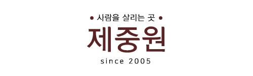 (주)발효초컬릿황후